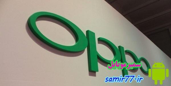 مدل جدید Oppo R7 Plus  با 4 گیگابایت رم روانه بازار خواهد شد