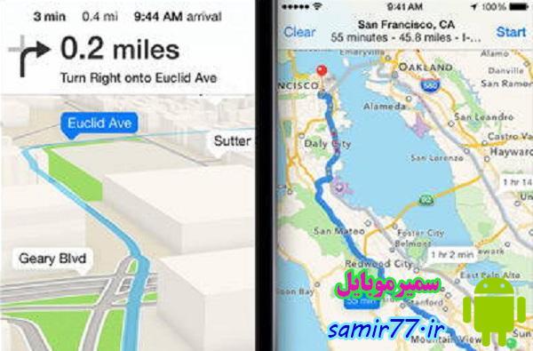 کاربران آیفون حالا رسماً اپل مپس را به نقشه گوگل ترجیح می دهند