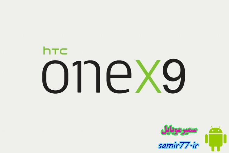 تصاویر جدیدی از گوشی X9 اچتیسی منتشر شد ن