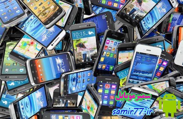 رشد ۷.۷ درصدی عرضه جهانی اسمارت فون  ها نسبت به مدت مشابه سال قبل؛ سامسونگ و اپل همچنان پیشتازند