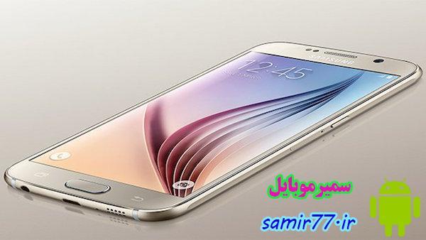 تمرکز سامسونگ در تولید Galaxy S7 بر روی ارتقای نرم افزاری و بهبود رابط کاربری خواهد بود