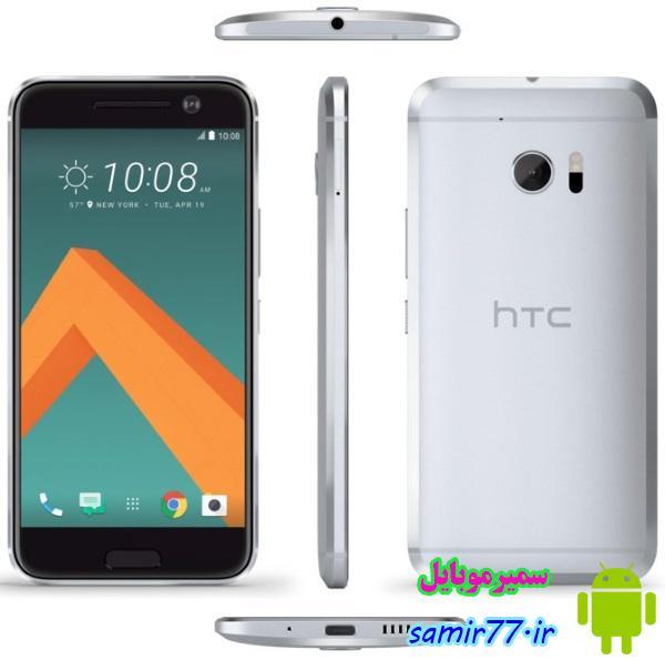 تلفن هوشمند HTC 10 بهترین دوربین های دنیا را در خود دارد؛ شرکت سازنده اعلام کرد