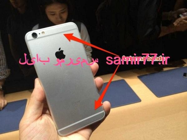 ثبت پتنت تازه ای از سوی اپل که می تواند به تغییر در طراحی آیفون بیانجامد.
