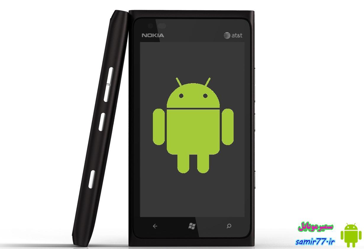 نوکیا تایید کرده که در سال 2016 به بازار موبایل برمیگردد.