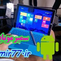 نتایج شگفتانگیز از مقایسه قدرت Surface Pro 3 ،Nexus 9 و iPad Air 2 در بنچمارکها.