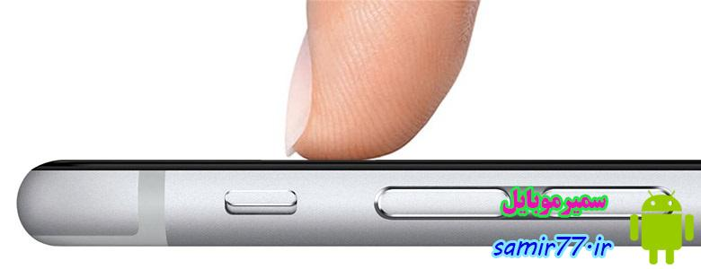 فورس تاچ آیفون 6s سه نوع لمس را تشخیص میدهد