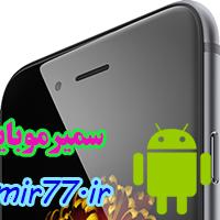بلومبرگ: iPhone 6S با نمایشگر Force Touch هماکنون در حال تولید است.