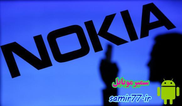 گوشی های اندرویدی نوکیا توسط فاکسکان تولید می شوند.