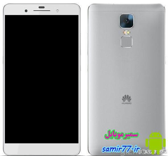 سنسور مرموز فبلت Huawei Mate 8 خبرساز شد