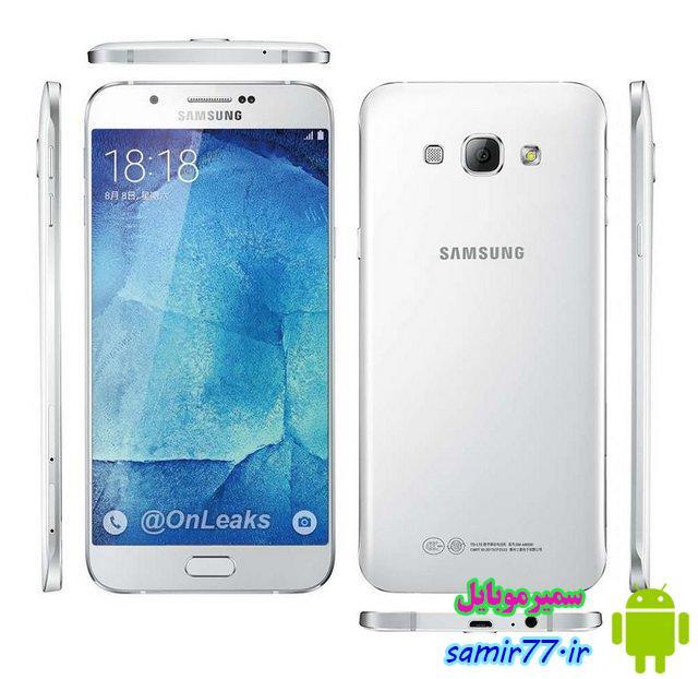 تصاویر جدیدی از Galaxy A8 سامسونگ لو رفت