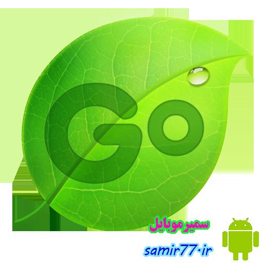 دانلود جدیدترین نسخه گو کیبوردلات برای اندروید  ورژن  2.36