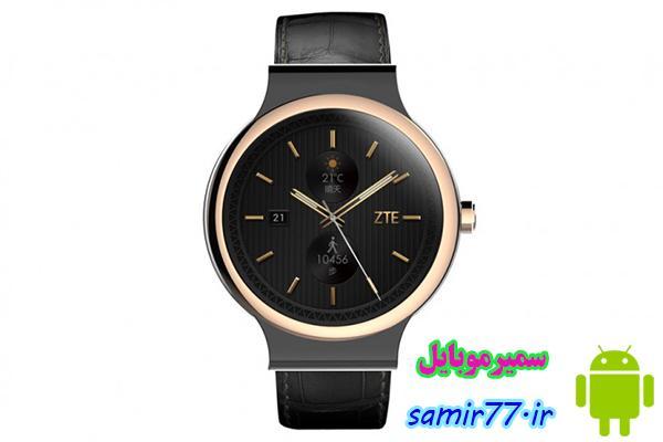 شرکت ZTE ساعت هوشمند جدید معرفی کرد