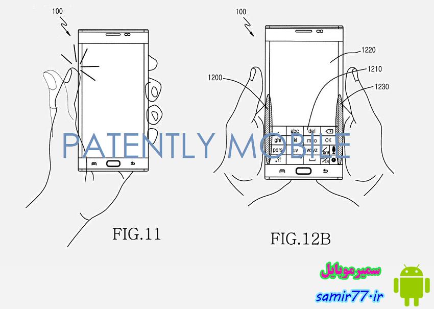 آیا سامسونگ به فکر افزودن کنترل لمسی به لبههای کناری و پشت گوشیهای بعدیاش است؟