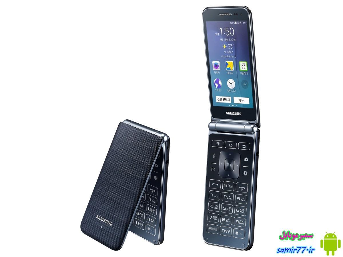 سامسونگ با عرضه Galaxy Folder آخرین گوشی تاشو اندرویدی خود را ارائه داد