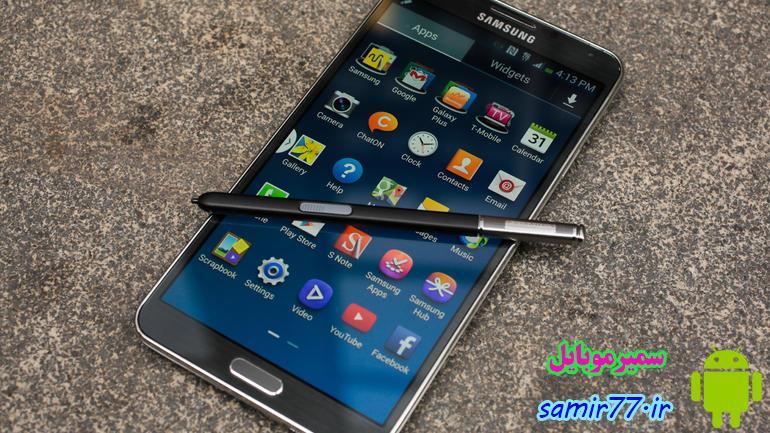 گوشیهای سامسونگ از شر اپلیکیشنهای اضافی رها میشوند