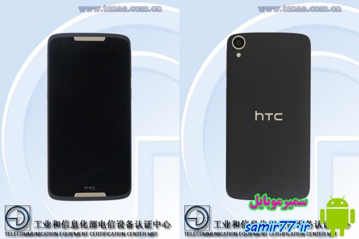 فرزند جدید HTC Desire در راه است