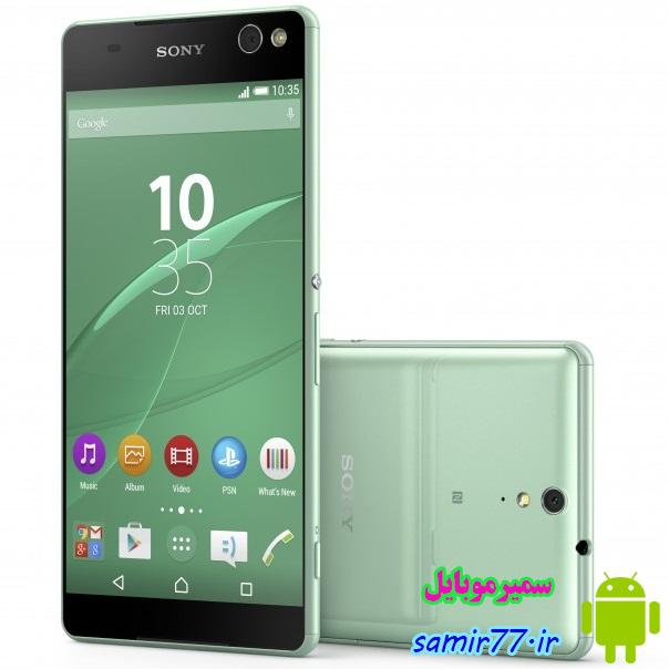 سونی موبایل با معرفی دو تلفن هوشمند میانرده فوقالعاده که در رده خود بهترین هستند، به نوآوری در ت
