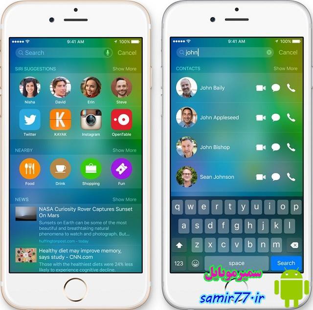 تبدیل پیام صوتی به متن به قابلیتهای سیری اضافه میشود