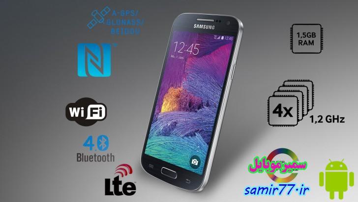 سامسونگ نسخه جدید S4 Mini را عرضه میکند