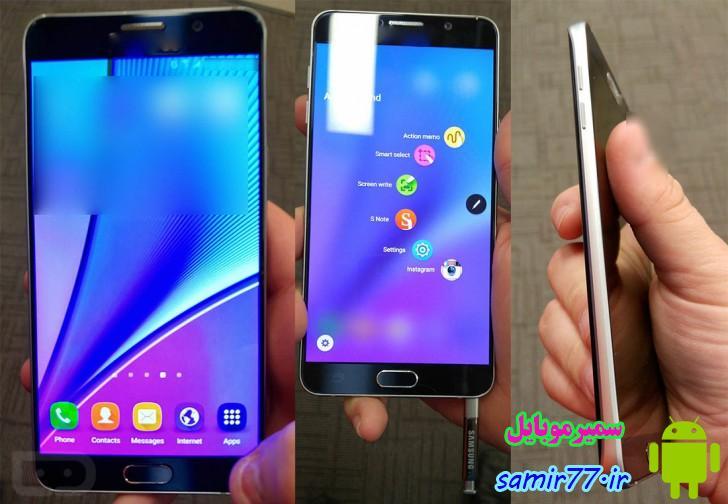 تصاویر جدید از Galaxy Note 5 منتشر شد