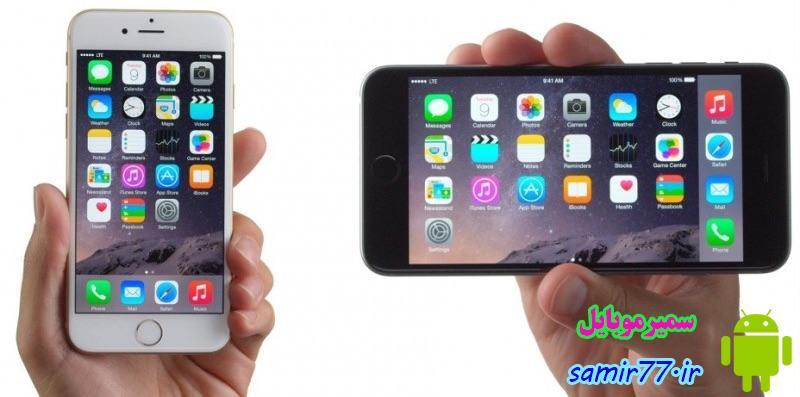 اپل شایعه راهاندازی شبکه موبایل را تکذیب کرد