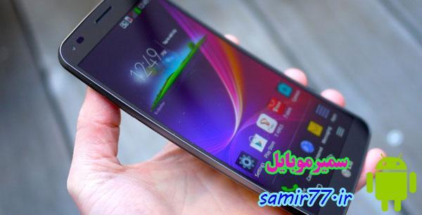 ال جی در فکر تولید گوشی خمیده جدید است