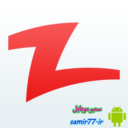 دانلود جدیدترین ورژن زاپیا 3.2.6 اندروید و ویندوزوایفون