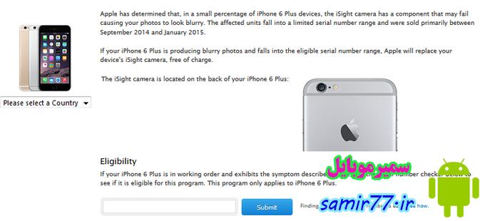 اپل دوربین آیفونهای 6 پلاس را تعوض میکند!