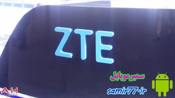 شرکت ZTE در نظر دارد چهار تلفن هوشمند جدید را در نمایشگاه IFA رونمایی کند