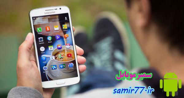 سامسونگ در حال آماده سازی دو تلفن هوشمند با نام های Galaxy Grand On و Galaxy Mega On است.