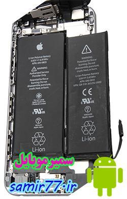 آیا نسلهای بعدی آیفون باتریهای متفاوتی دارند؟