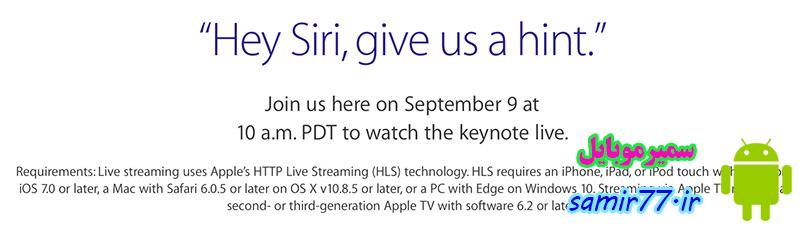 برای اولین بار میتوانید مراسم اپل را با ویندوز به صورت زنده تماشا کنید