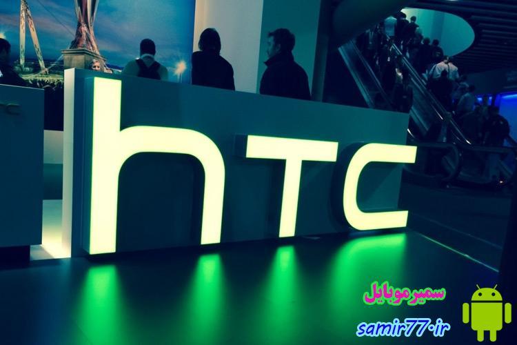 تصویر جدید گوشی One A9 اچتیسی، مشخصات فاش شده قبلی را تایید میکند