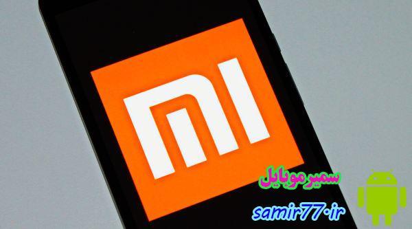 http://up.samir77.ir/view/806912/AH-2015-Xiaomi-LOGO-Chris-Sept-21-1600x1067.jpg