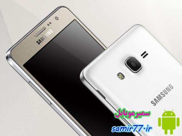 سامسونگ دو موبایل گلکسی On5 و On7 را معرفی کرد
