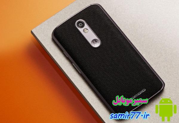 تلفن هوشمند موتورولا دروید توربو 2 رسما معرفی شد