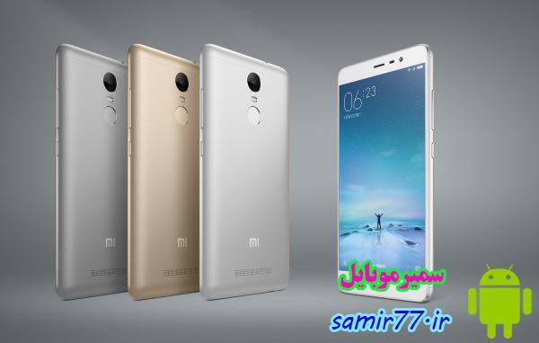 تلفن هوشمند Redmi Note 3 از شیائومی معرفی شد؛  اسمارت فونی فلزی و دارای حسگر اثر انگشت